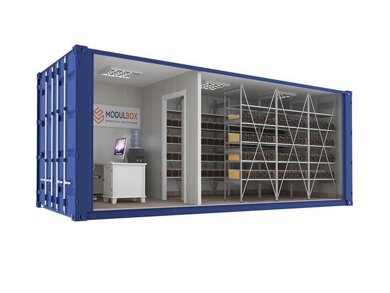 Специализированные контейнеры